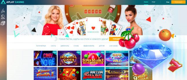 Azart Play: основная информация о русскоязычном интернет-казино