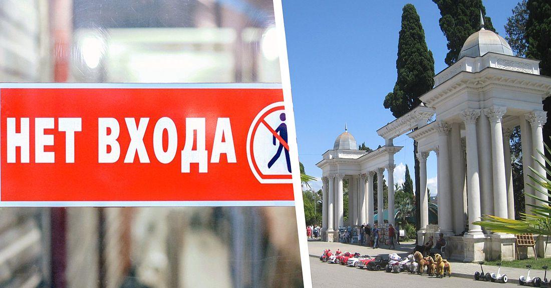 Президент Абхазии прибыл в Москву договариваться об открытии границ