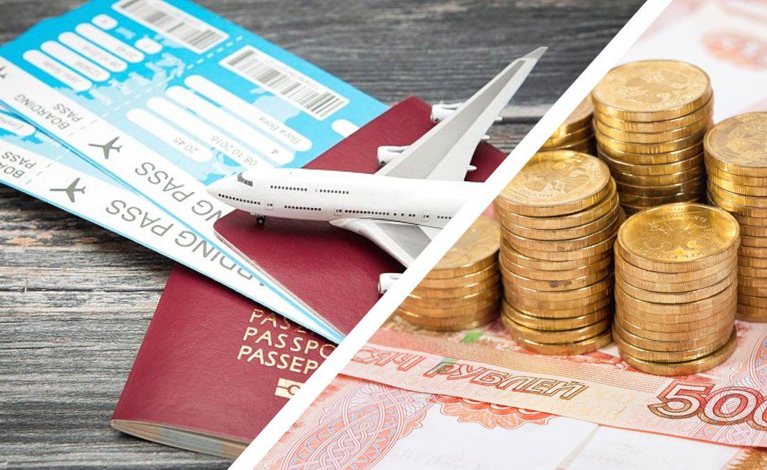 «Особый порядок» возврата денег за коронавирусные туры прокомментировал юрист