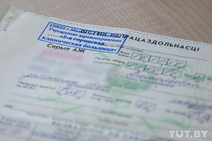 В Беларуси хотят ввести изменения по больничным и страховому стажу. Но есть нюансы