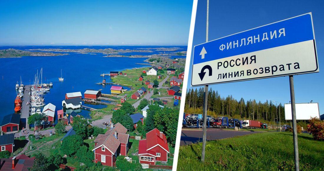 Финляндия пока осталась закрытой для российских туристов, но названа дата открытия