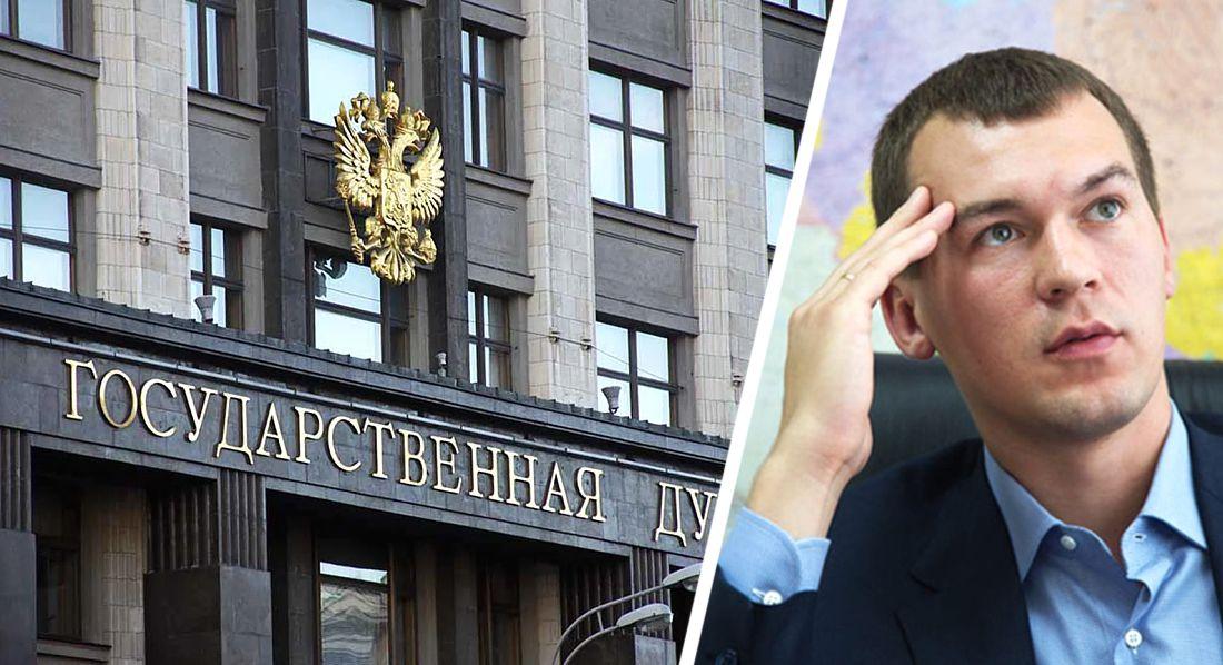 ϟ Освободилось место главы комитета по туризму Госдумы