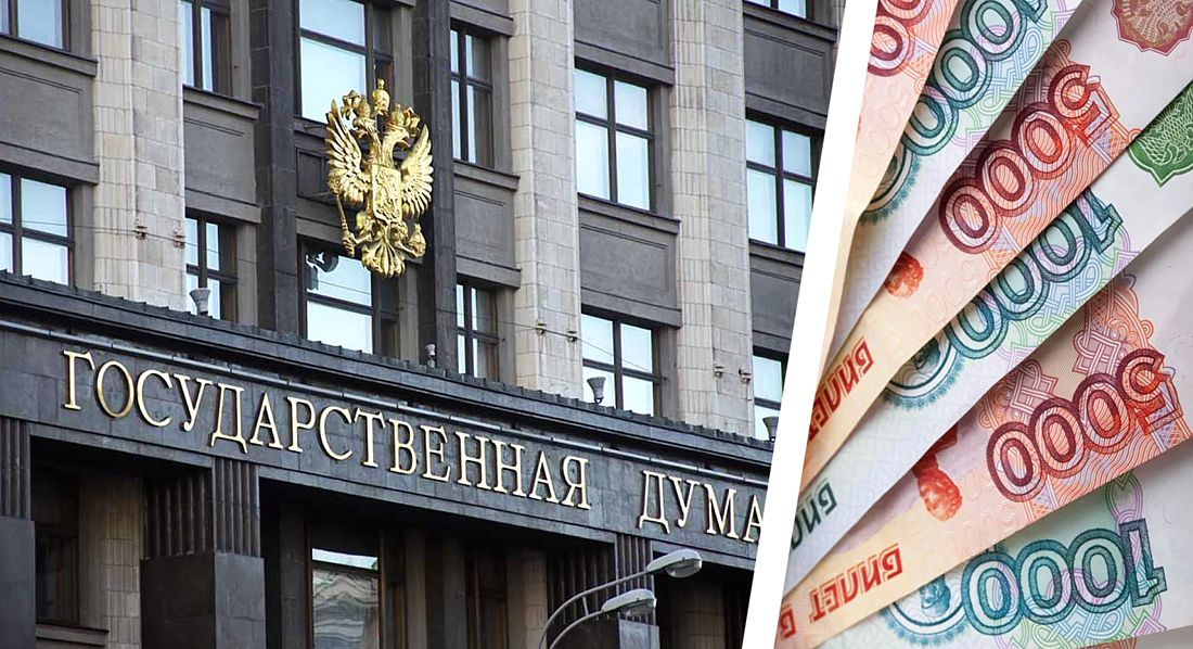 Как получить кешбэк от государства за отдых на территории России? Рассказывает депутат Госдумы