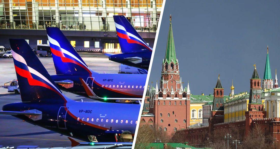 Кремль: неясно, когда они будут открывать свои границы