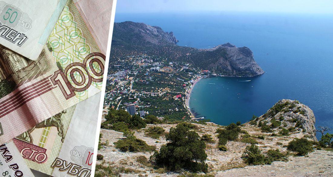 Туристы высказали главные претензии к отдыху в Крыму