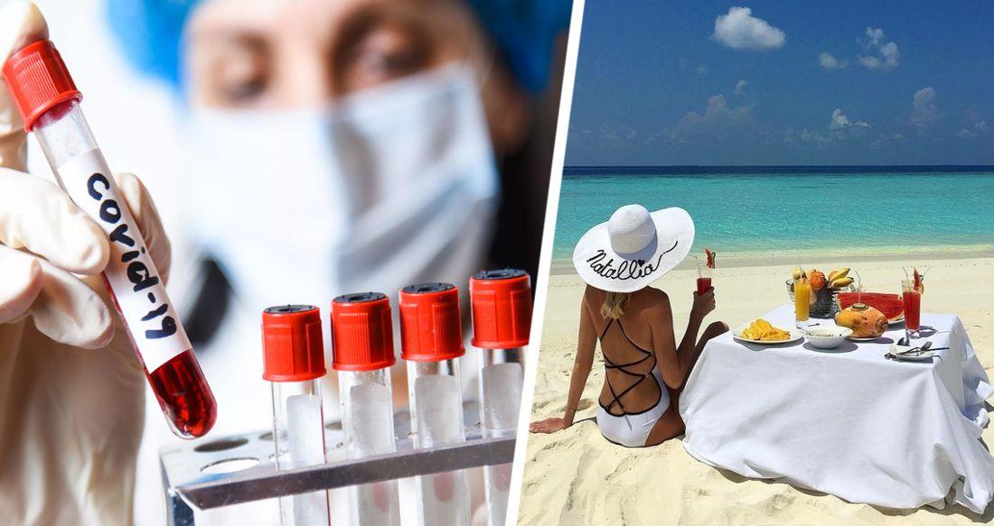 Мальдивы сообщили, за чей счёт будут тестировать подозрительных туристов