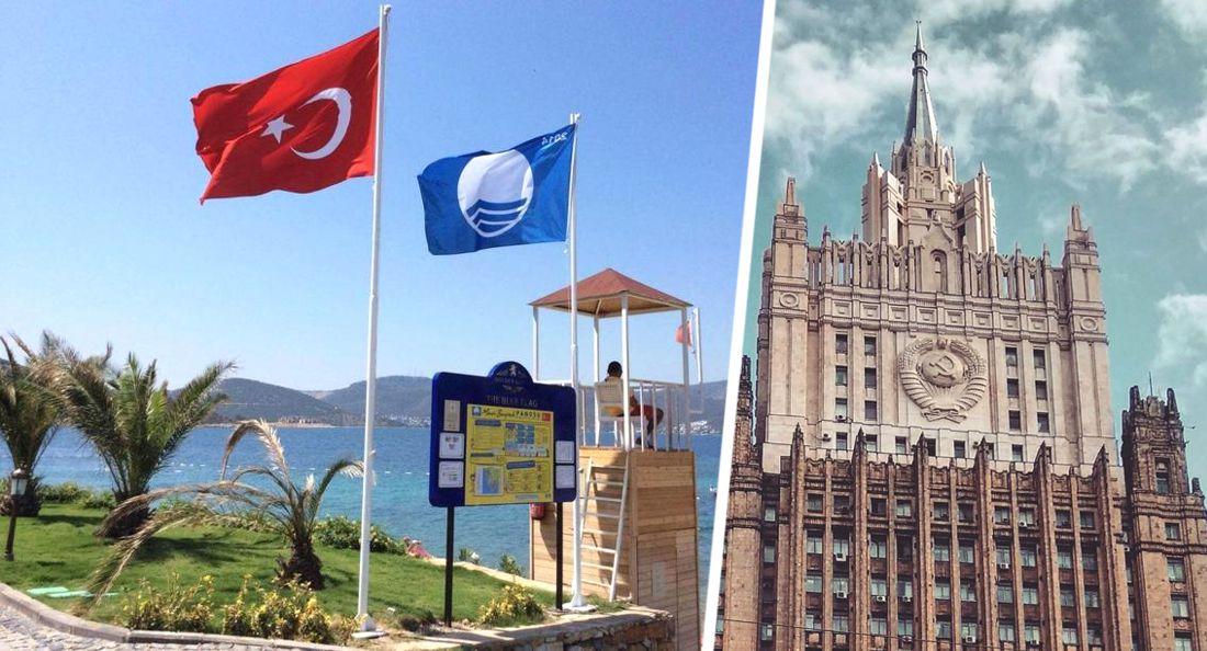 Открытие Турции: в МИД РФ рассказали о возобновлении авиасообщения