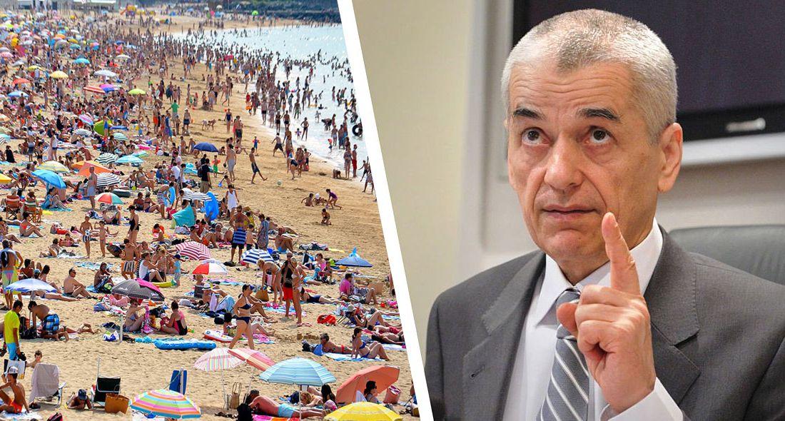 Онищенко: «черноморские курорты перегружены, люди в очередь становятся, чтобы войти в море»