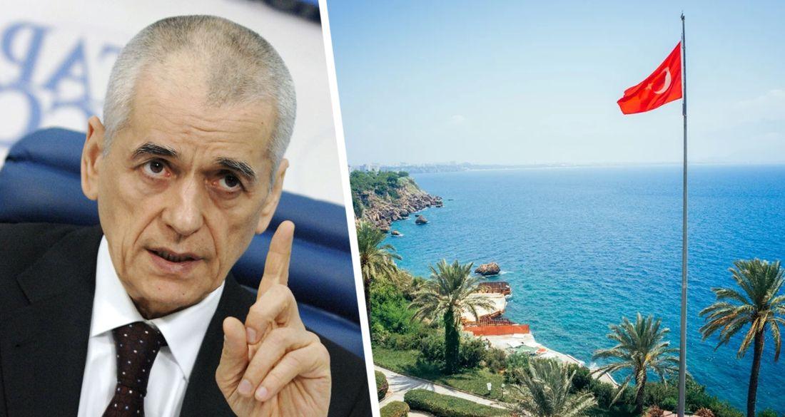 Онищенко призвал туристов не ездить в Турцию, а они скупают туры в Анталию