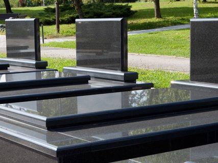 Материалы для надгробий