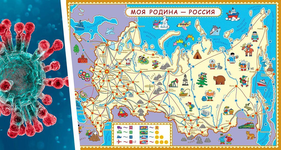 Коронавирус в России на 20.07: появились признаки открытия границ