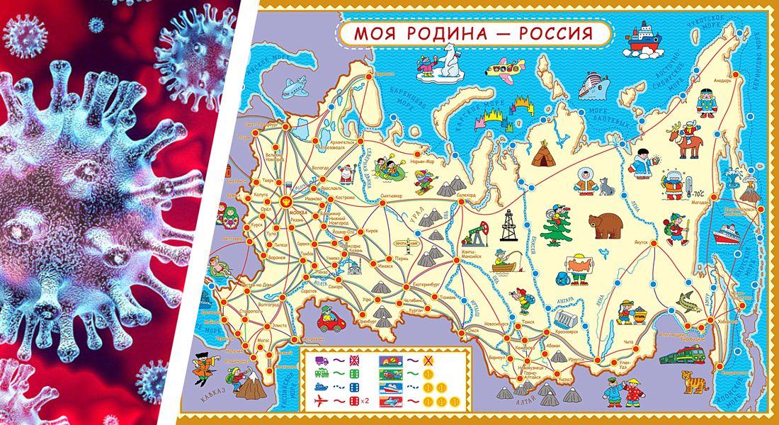 Коронавирус в России на 22.07: кэшбэк от Правительства за отдых в «нетривиальных» регионах России