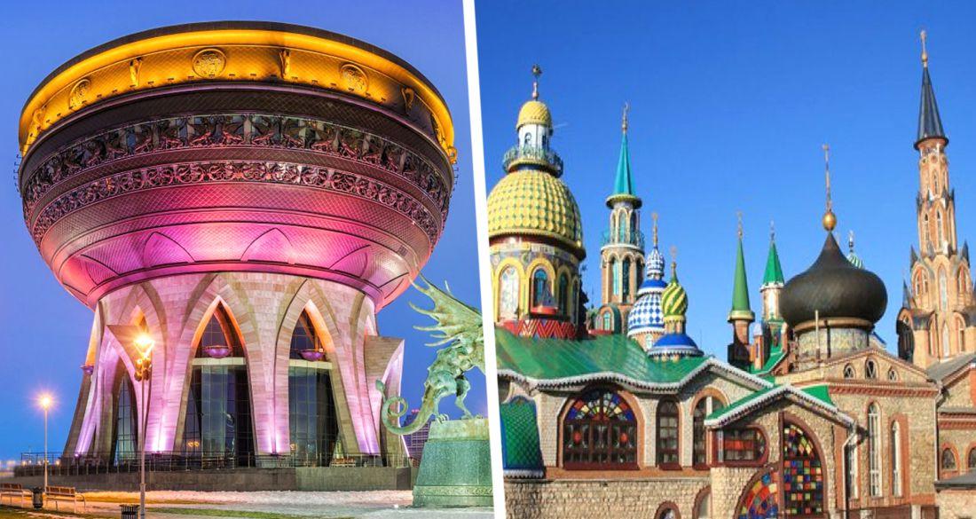 Глава комитета по туризму Татарстана рассказал о бонусах и скидках, которые отели Казани предлагают туристам