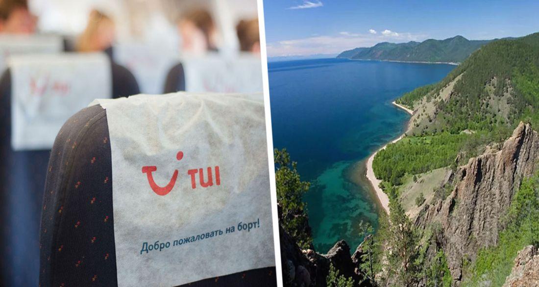 TUI рассказал подробности о чартере на Байкал и о стоимости отдыха на озере