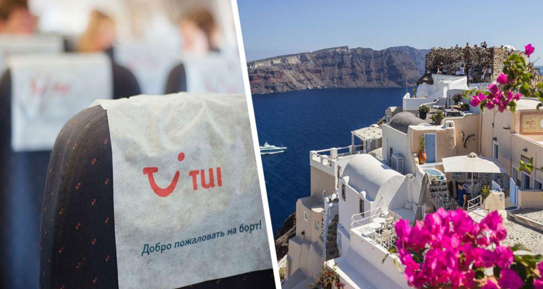 TUI: многие страны вслед за Грецией, скорее всего, запретят прилет туристов