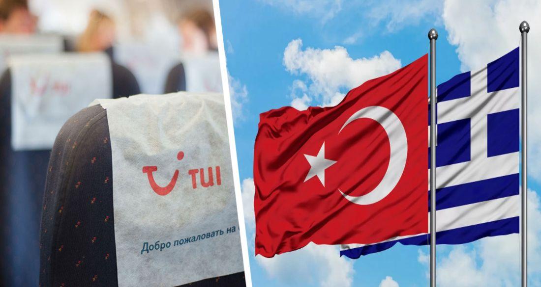 TUI пояснил, почему Россия должна помимо 13 стран, разрешить отдых в Турции, Греции, Испании и на Кипре