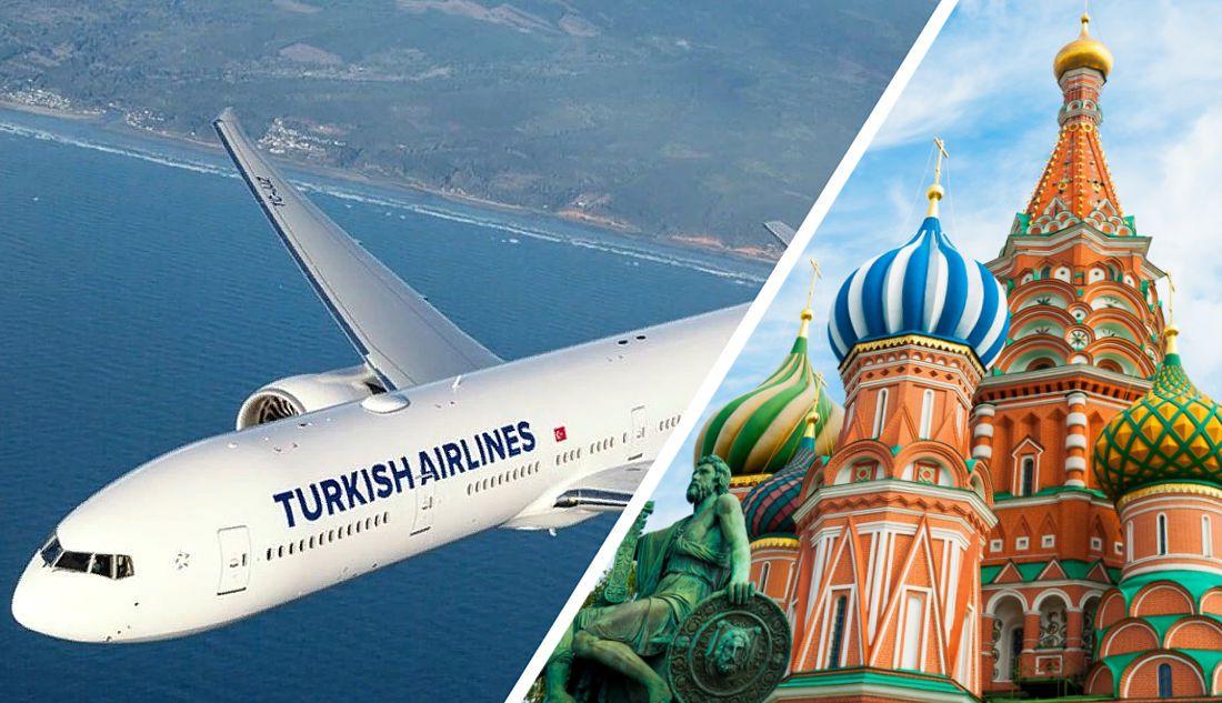 ϟ Эрдоган решил вопрос открытия Турции? Turkish Airlines заявила о старте полётов в 6 городов России: полное расписание