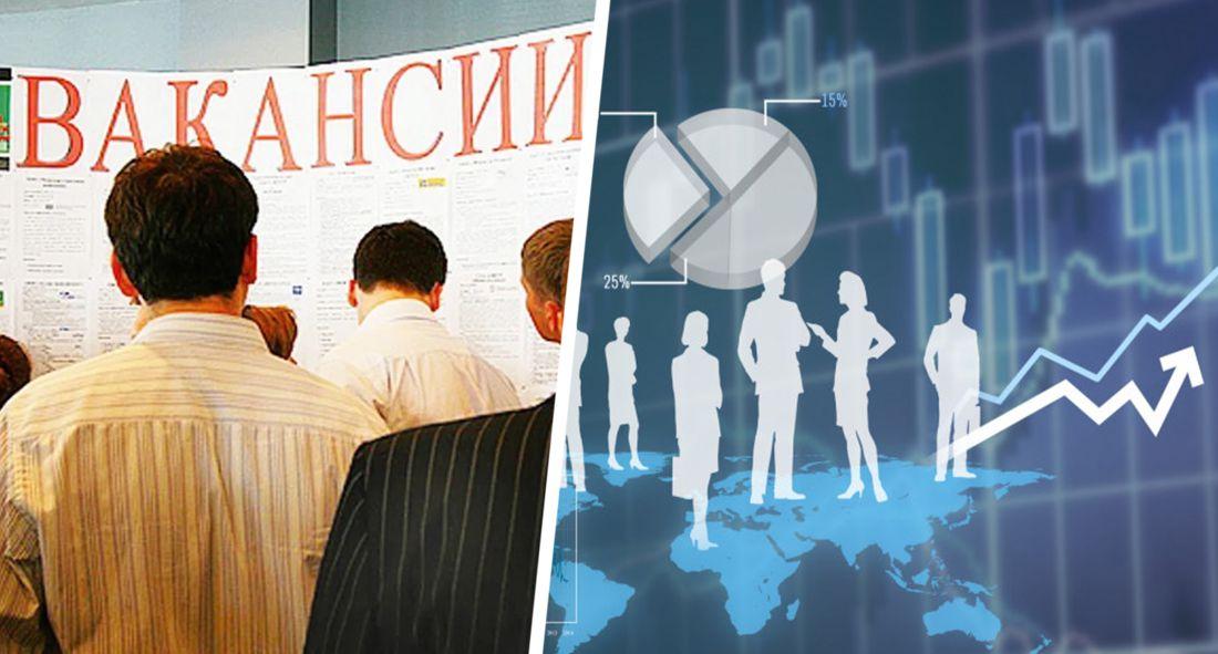 Количество вакансий в туризме в России подскочило на 236%