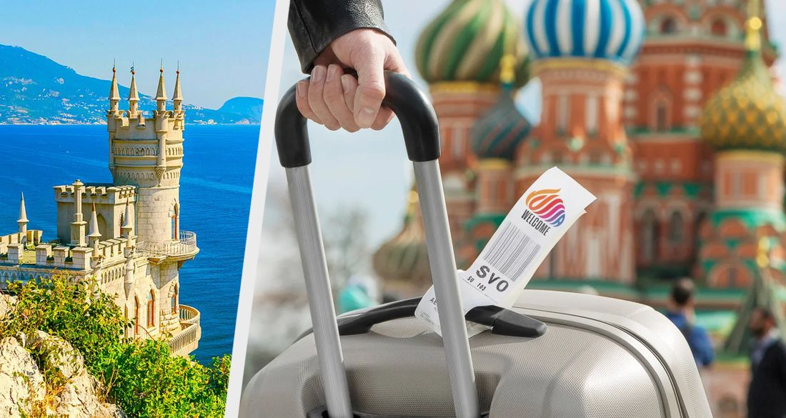 Сегодня в России официально стартовал туристический сезон