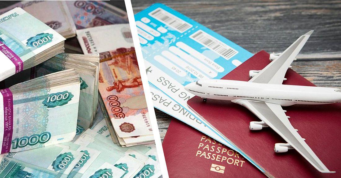 Перераспределение спроса: россияне планируют в сентябре путешествовать больше, чем в августе