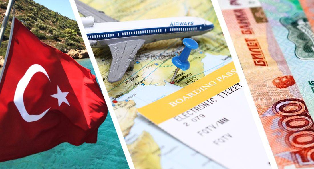 ✈ Названы средние цены на авиабилеты в Анталию, Стамбул, Даламан и Аланью