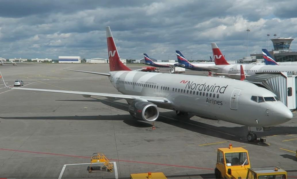 Пегас разъяснил ограничения при полетах в Турцию