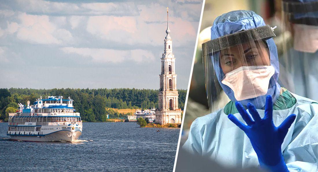 ЧП из-за коронавируса: круиз Казань-Ярославль прервали на полпути, туристов высадили с ОМОНом, отправив на карантин
