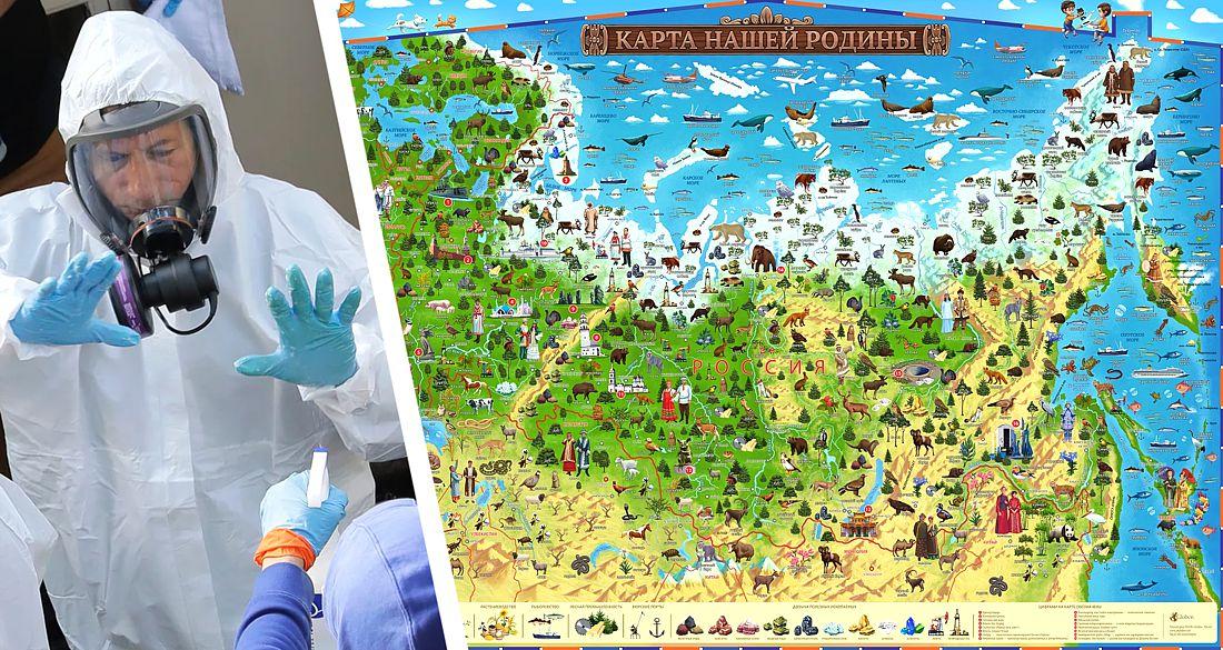 Коронавирус в России на 01.08: на курортах сообщают о росте случаев заболевания Covid-19