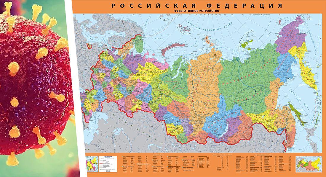 Коронавирус в России на 15.08: число инфицированных в мире превысило 21 млн, Россия на 4 месте