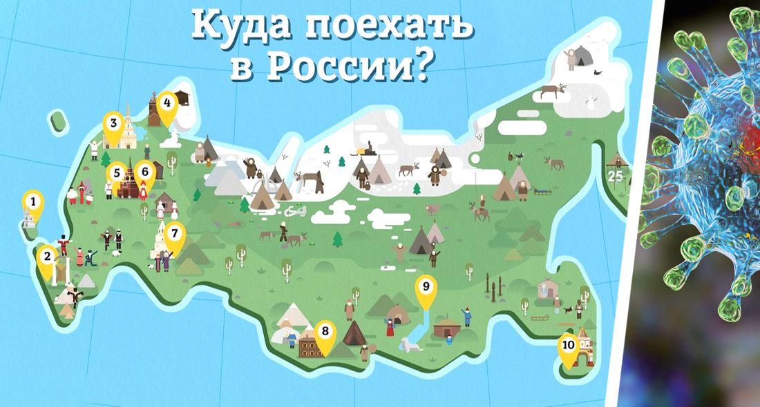 Коронавирус в России на 24.08: Крым и Алтай попали в «красную зону», а туристов из Турции проверяет полиция