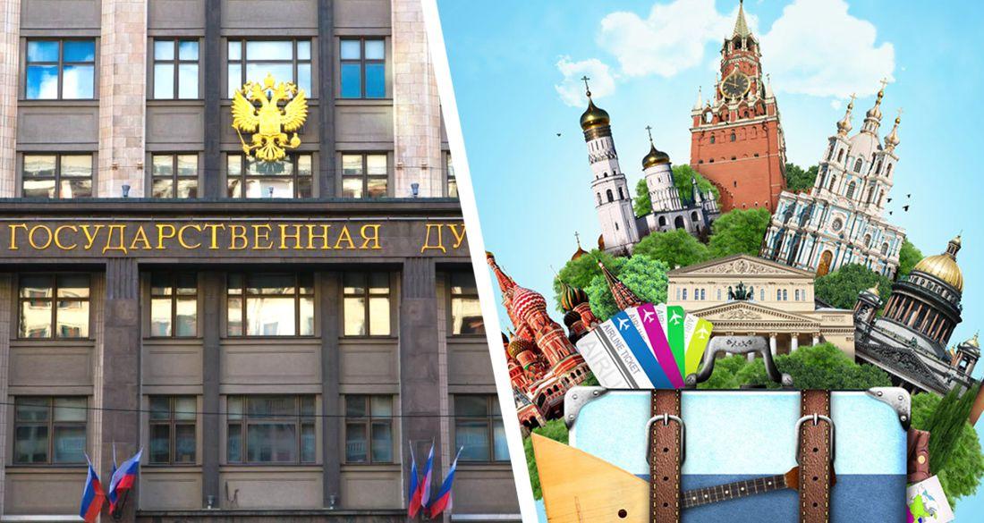 Единая Россия решила узнать, много ли туристов довольны отечественными курортами: результат обескуражил