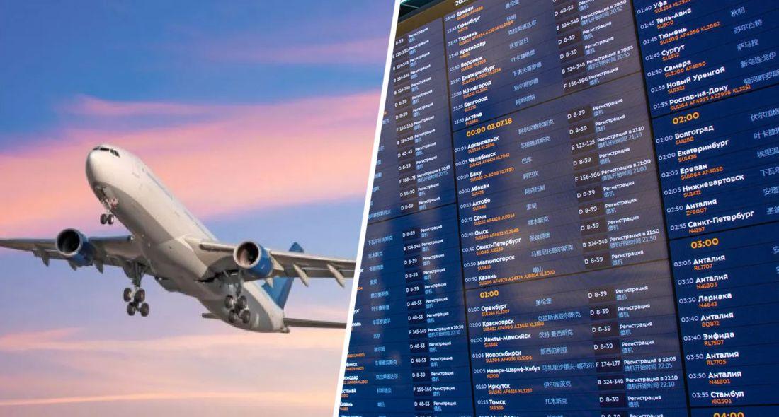 ϟ Авиакомпании запросили разрешения на полёты в Грецию, Испанию, Италию, Кипр, Китай и Германию
