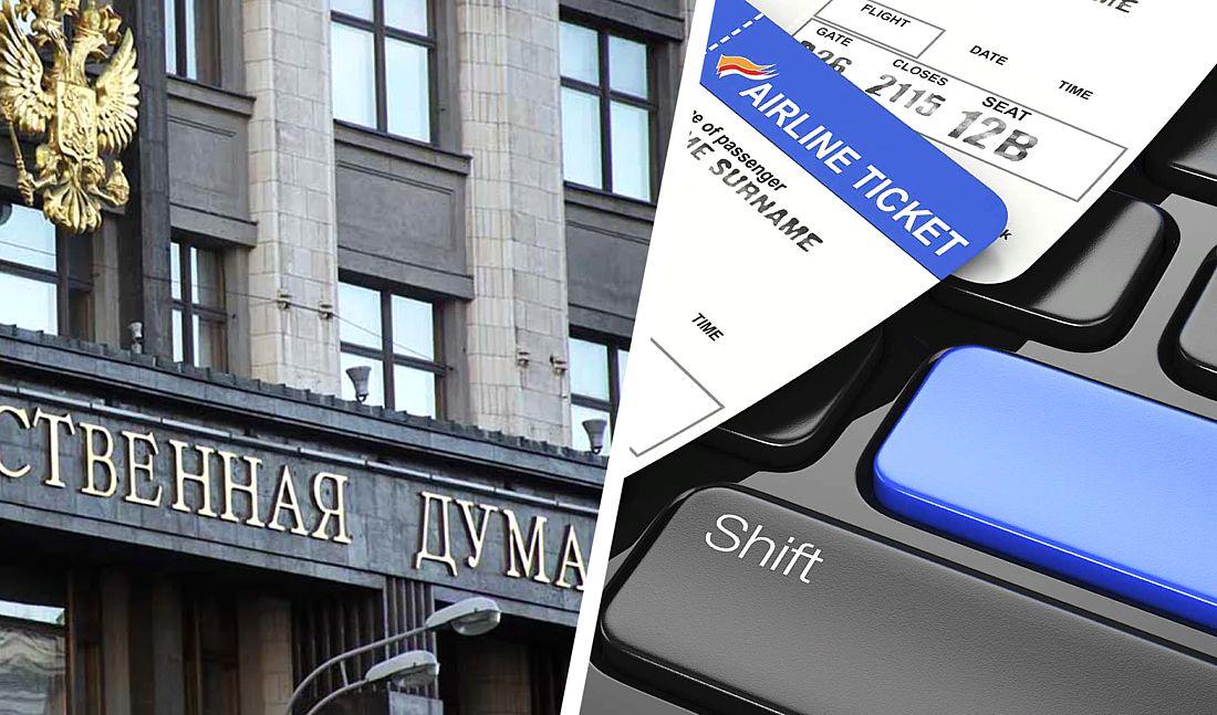 Законопроект об Электронной Путевки обрежут ради скорейшего его принятия Госдумой: отложат важнейший пункт