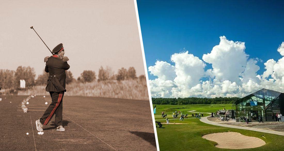 В Санкт-Петербурге на «Петергофской Гольф Ассамблее» обозначили пути развития гольф-туризма в России.