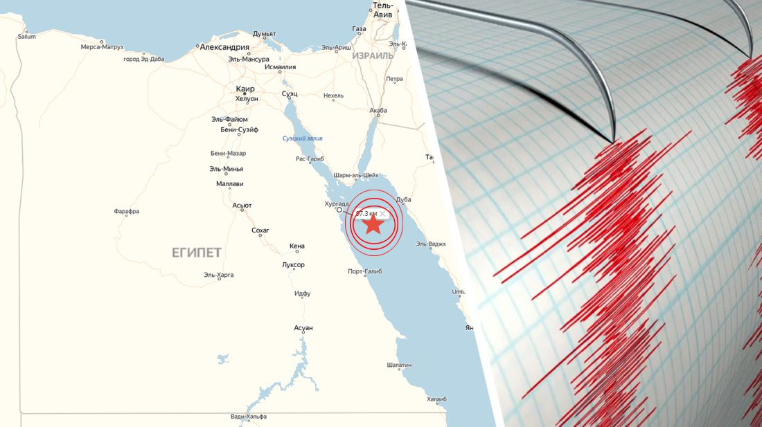 Землетрясение в Хургаде напугало туристов
