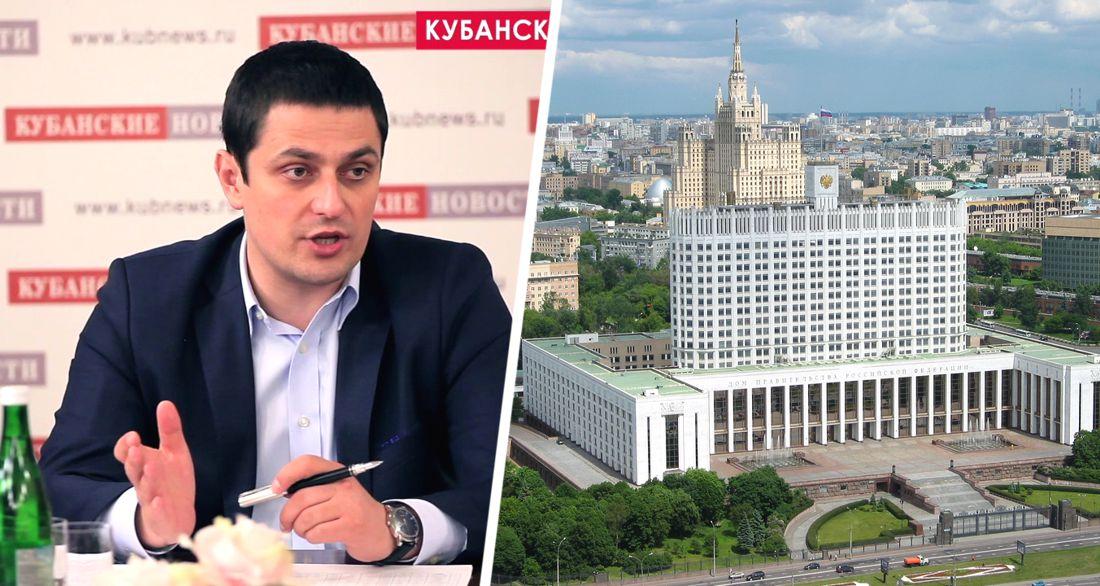 В Правительстве РФ назначен новый куратор туризма