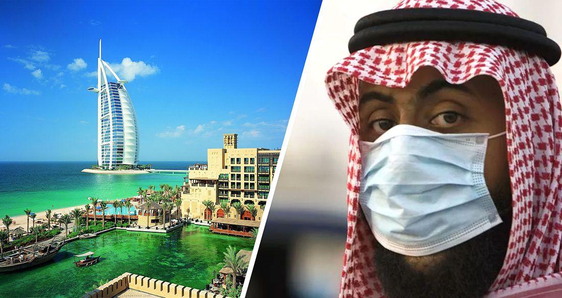 Коронавирус в ОАЭ: текущая ситуация с Covid-19 в Дубае - правила и ограничения
