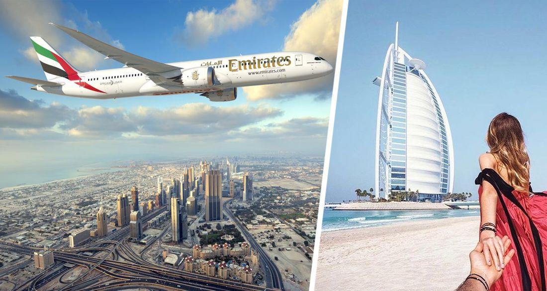 Авиакомпания Emirates озвучила цены на рейсы Москва-Дубай и дату их запуска