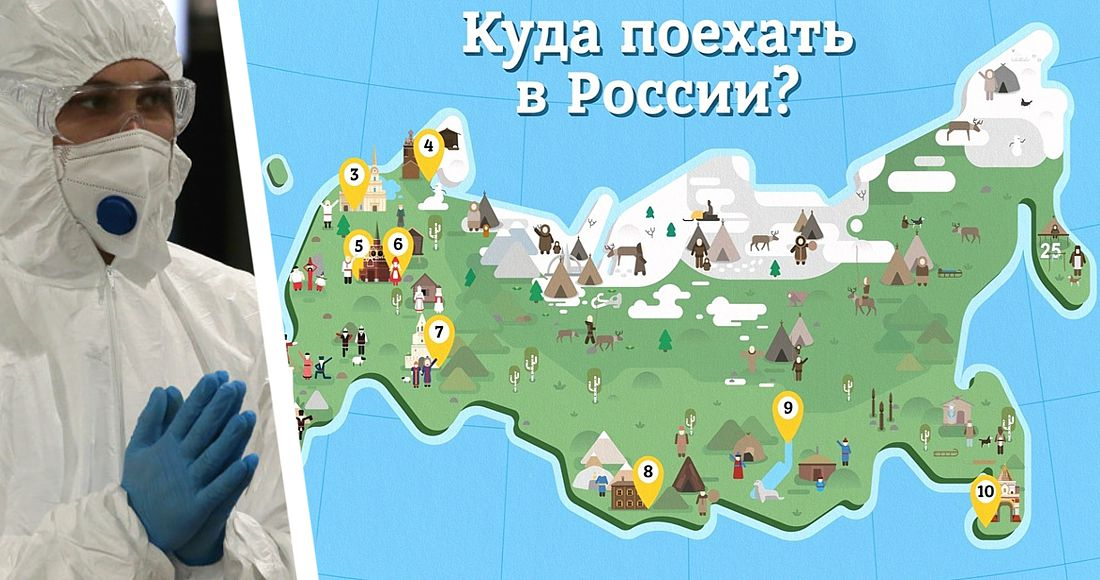 ☢ Коронавирус в России на 15.09: вторая волна началась в Австрии, Франции, Израиле и Индии