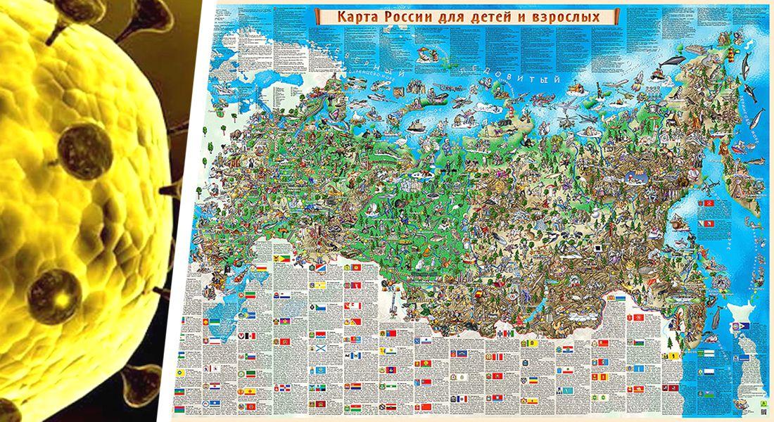 ☢ Коронавирус в России на 19.09: вместо второй волны будет «небольшой подъём» первой