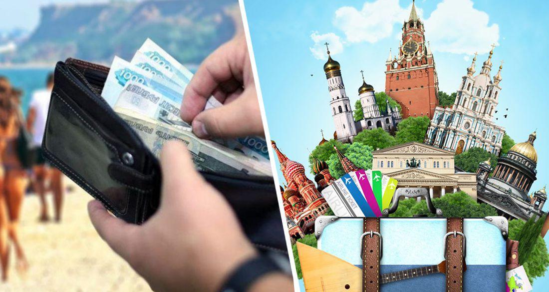 «Дорого и неприветливо». Что думают о турах в Россию иностранцы?