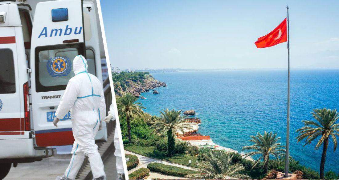 Власти Турции сообщили число российских туристов, заразившихся коронавирусом