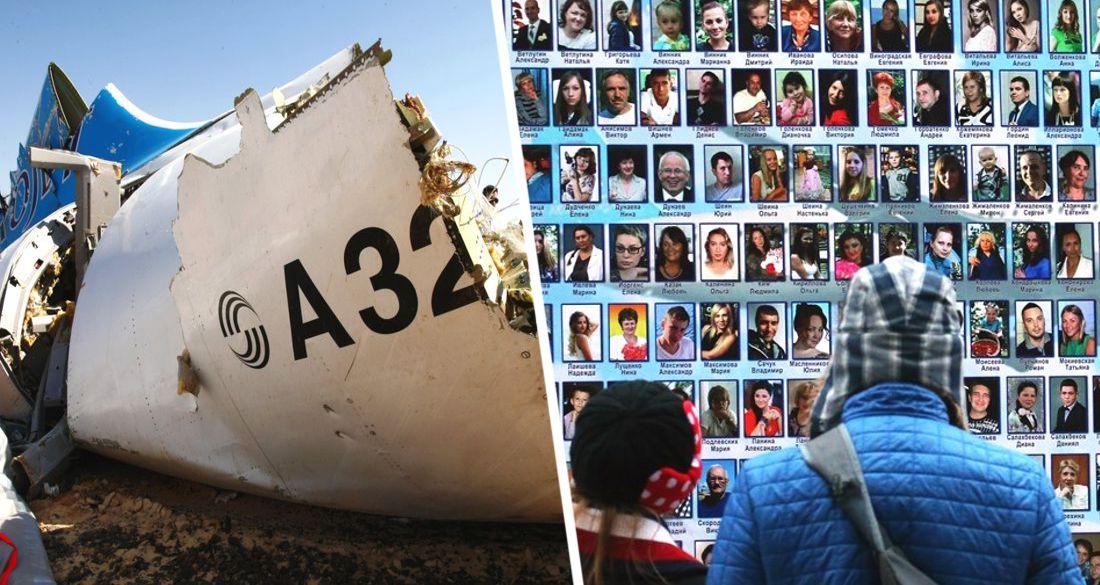 Теракт над Шарм-эль-Шейхом: прошло пять лет с момента самой массовой гибели российских туристов