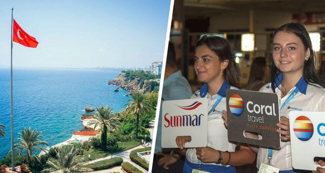 Coral провел презентацию зимних программ в Турцию в Rixos Premium Belek