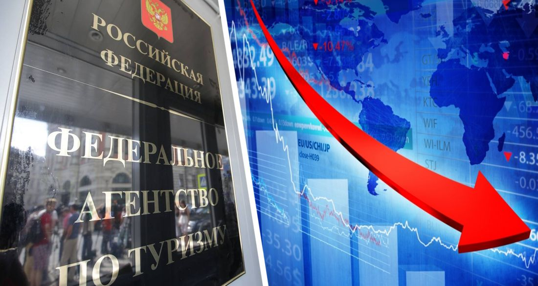 В России начали самоликвидироваться туроператоры: Ростуризм исключает их из реестра