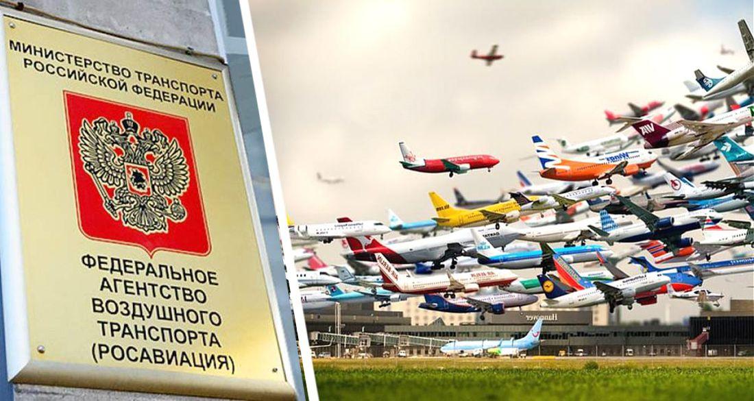 ϟ Российские авиакомпании получили допуск на полеты в 24 страны: кто, куда и из каких городов - полный список