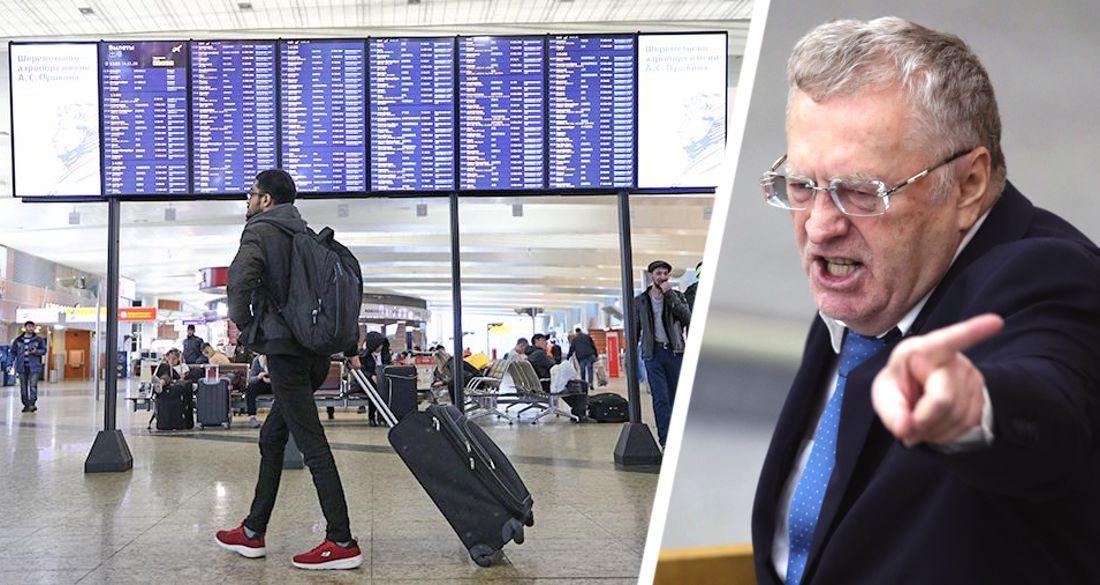 Жириновский призвал закрыть для российских туристов заграницу, и особенно Турцию