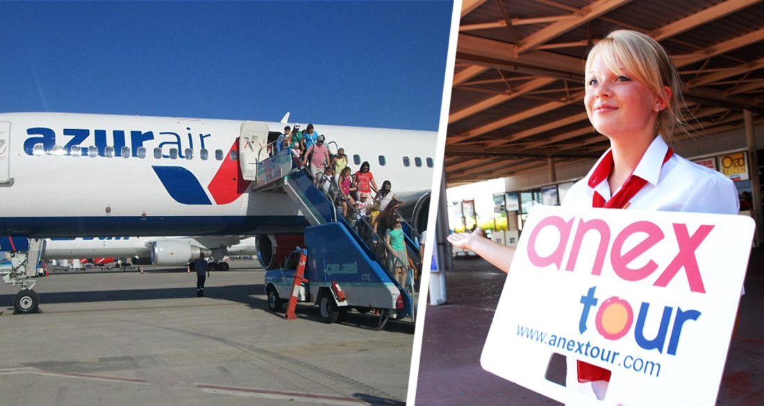 Анекс расширит полетную программу на Кубу