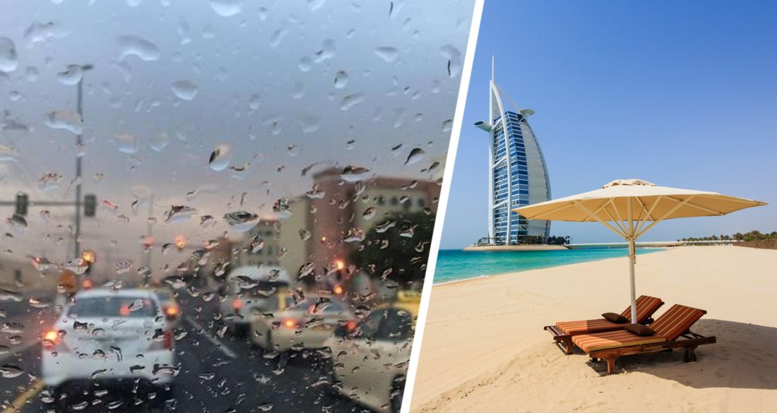 ☂ В выходные Эмираты накрыли дожди: дан прогноз погоды на ближайшие 10 дней