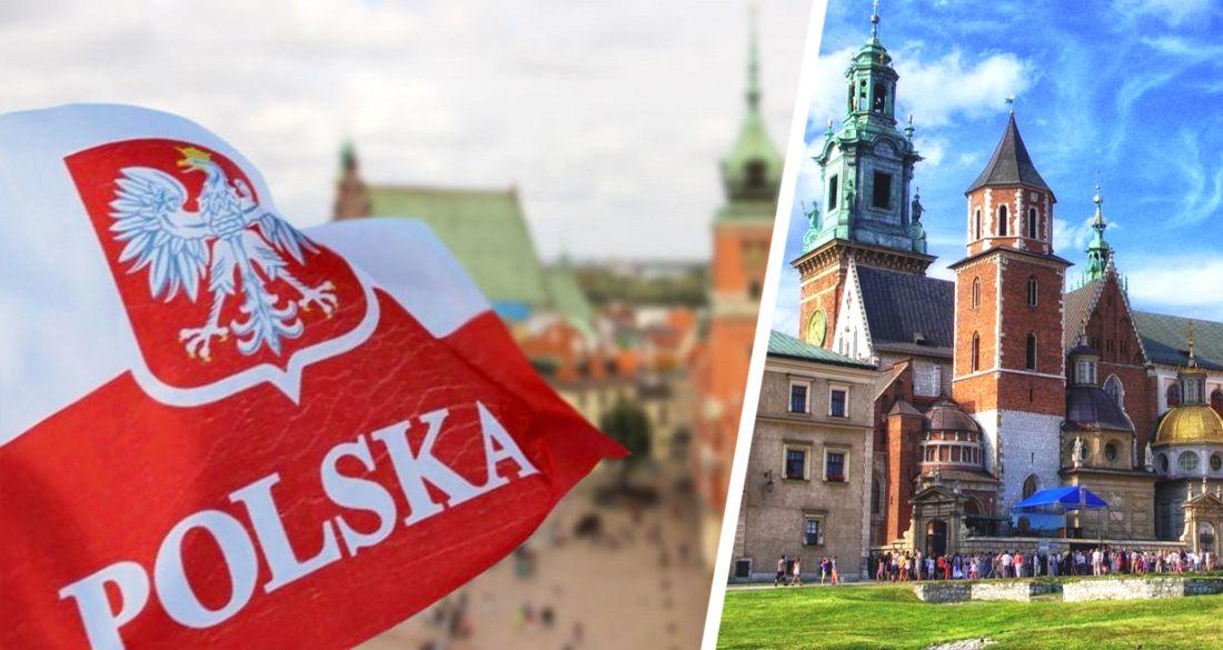 Польша начала обучение российских турагентов